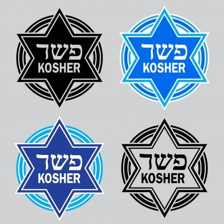 kosher: Kosher Products Certified Seal Illustration