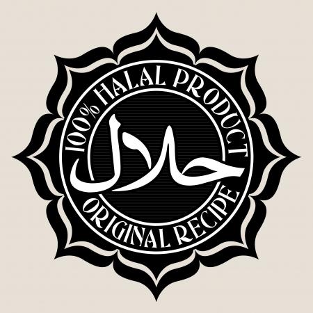 100% Halal Product  Original Recipe Seal Illusztráció