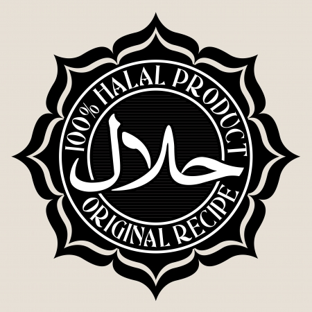 100% Halal product  originele recept Seal Stock Illustratie