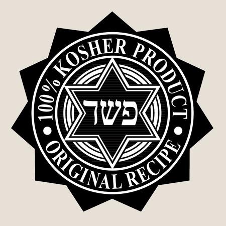 100% Kosher Product  Original Recipe Seal