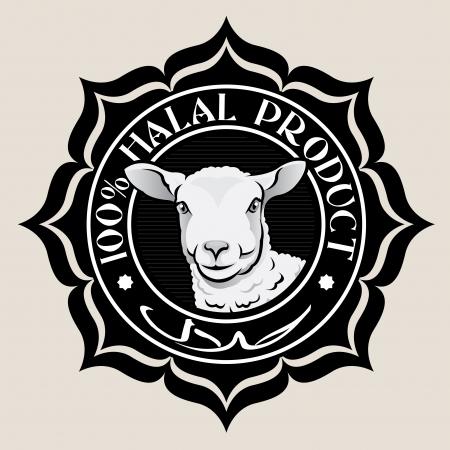 lamb: Halal Seal prodotto con agnello Vettoriali