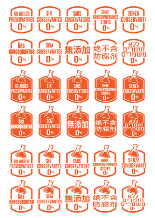 food additives: Multi Language No Added Preservatives Icons Set Illustration