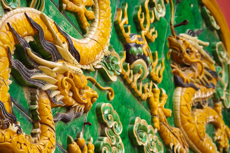 fragrant: Dragon playing bead relief Stock Photo