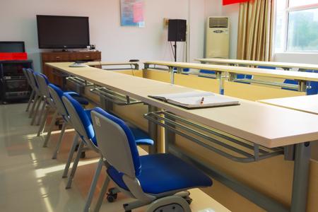 interior room: Conference room interior