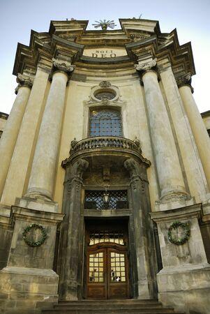 soli: Cathedral in Lviv, Ukraine Stock Photo