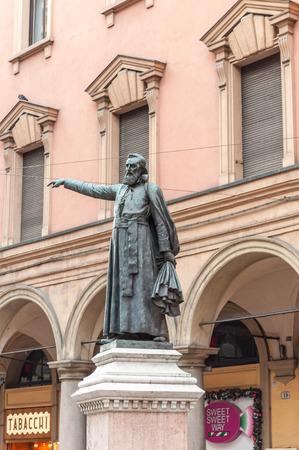 bologna: Bologna emilia romagna italy city europe street Stock Photo