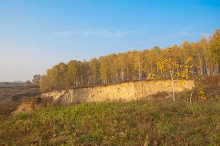 siberia: The village, Siberia.