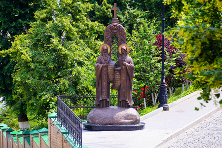 Saints cyril and methodius statue in Kiev Pechersk Lavra Stock Photo