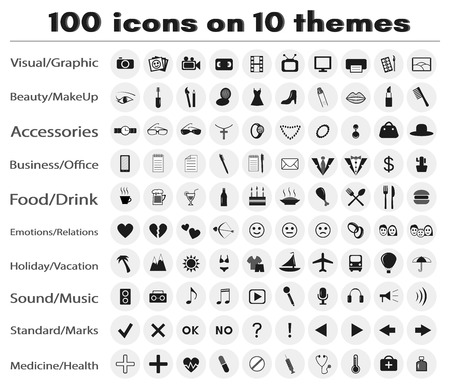 Vector icons for graphic, beauty, accessories, business, food, emotions, vacation, sound, medicine. Set