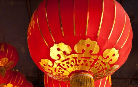 red&gold chinese lantern Stock Photo