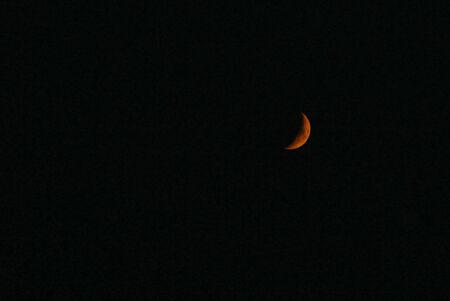 waning moon: Waning moon