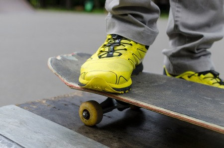 skate park: Young man with the skateboard in the park