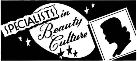 美容文化 3 のスペシャ リスト