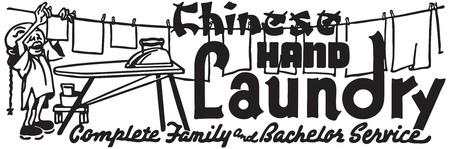 Chinese Hand Laundry