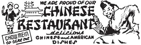 Chinese Restaurant Stock Photo - 119509636