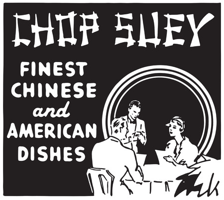 Chop Suey 2 Stock fotó