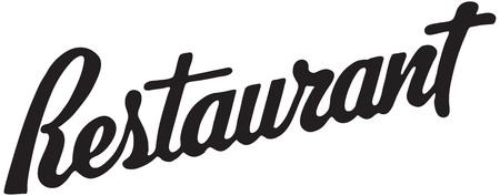 Restaurant 2 免版税图像