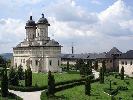 monastic: Cetatuia Monastery A Medieval Ensemble Of Monastic Architecture