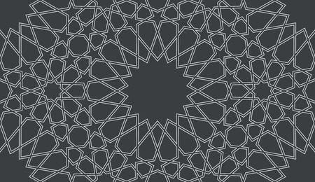 Seamless pattern in authentic arabian style