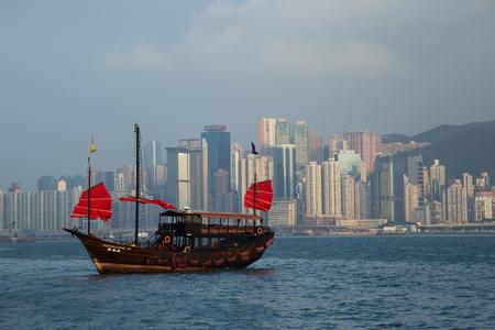 Traditional Dragon Boat in Hong Kong Harbor photo