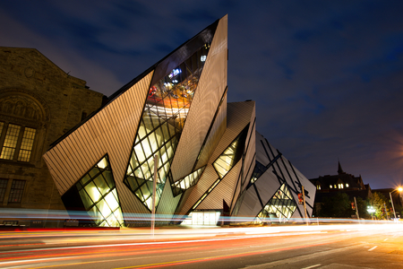 art museum: Royal Ontario Museum, Toronto Editorial