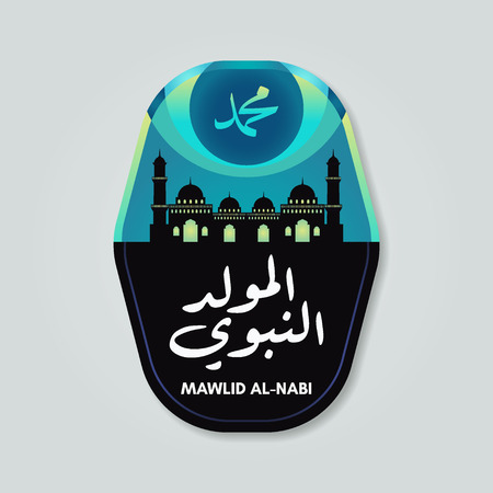 Elegant black and blue Islamic Greeting Card of Al Mawlid Al Nabawi. Vector mawlid al nabi al syarif arabic calligraphy illustration for celebration design of Prophet Muhammads birthday.
