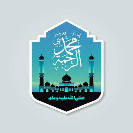 Calligraphic blue Islamic Greeting Card of Al Mawlid Al Nabawi template. Vector mawlid al nabi al syarif arabic calligraphy illustration for celebration design of Prophet Muhammads birthday.