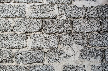 cracked wall: texture of cracked brick wall Stock Photo