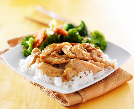 chicken and vegetable teriyaki dish