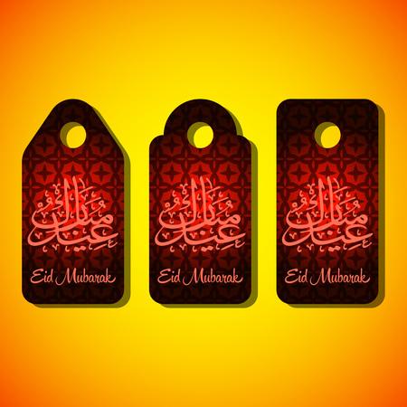version: Eid mubarak illustration  hanger in three version