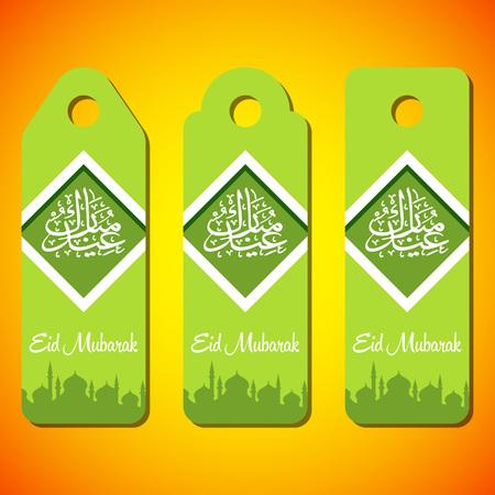 version: Ramadhan kareem illustration standing hanger in three version Illustration