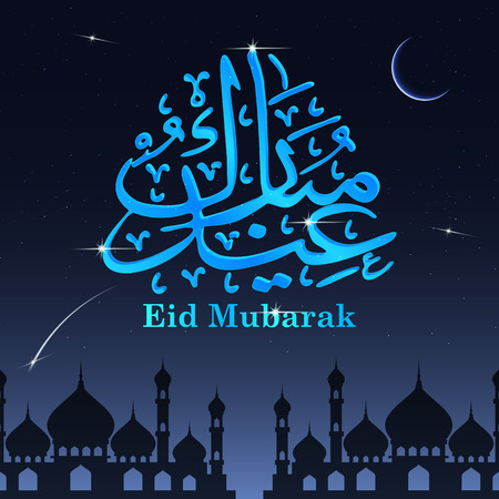 Ramadan Kareem islamic vector illustration, greeting design mosque dome, arabic pattern with lantern and calligraphy Archivio Fotografico - 100787929
