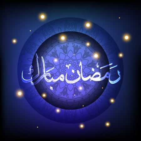 Ramadan Kareem islamic vector illustration, greeting design mosque dome, arabic pattern with lantern and calligraphy Archivio Fotografico - 101093335