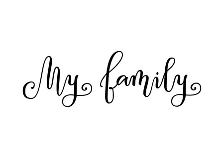 Modern calligraphy of My family in black isolated on white background for decoration, print, decor, photo album, photo, scrapbooking, poster, family book  イラスト・ベクター素材
