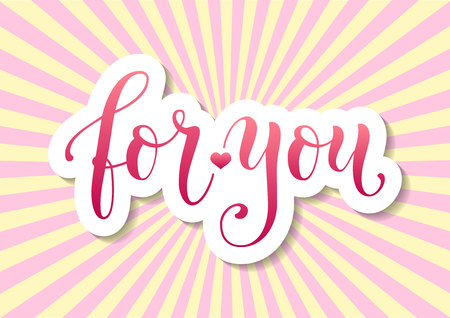 Modern calligraphy lettering of For you in pink with white outline on background decorated with rays for decoration, poster, certificate, postcard, greeting card, gift tag, present, holidays Иллюстрация