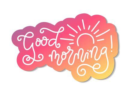 Moderne mono lijn kalligrafie belettering van Good Morning met zon in wit met roze gele omtrek op witte achtergrond voor decoratie, poster, spandoek, wenskaart, heden, cadeau-tag, print