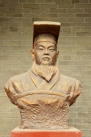 tang: Tang of Shang statue Editorial