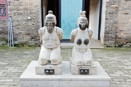 wang: Estatua de se�ora Wang y Qin Hui