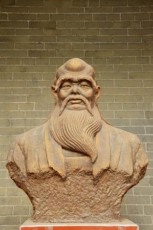 lier: Sculpture of Lao Tzu