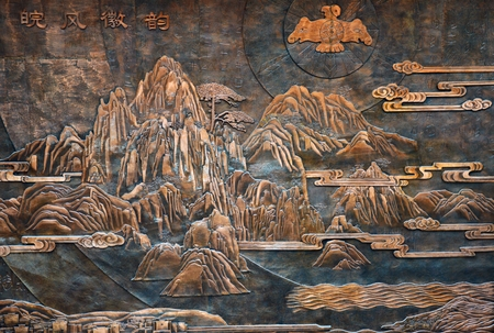 rhyme: Anhui Museum Anhui emblem wind rhyme Editorial