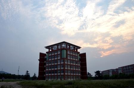 normal: Building of Huainan Normal University
