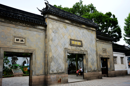 humble: Humble Administrators Garden in Suzhou