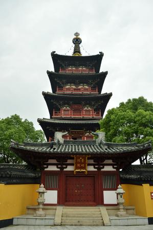 pu: Hanshan Temple Pu Ming pagoda