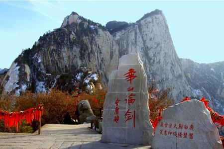 Vue sur le paysage de la montagne Huashan