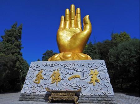 Maitreya Jin Ping mountain first Bergamot sculpture 写真素材 - 96042775
