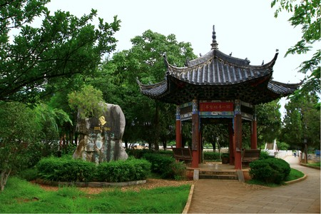 Red River state, Mengzi City Nanhu Wen Yiduo Memorial Pavilion 에디토리얼