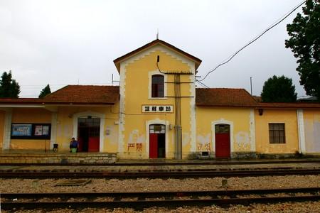 Honghe state, Mengzi City hundred years Dian Yue railway