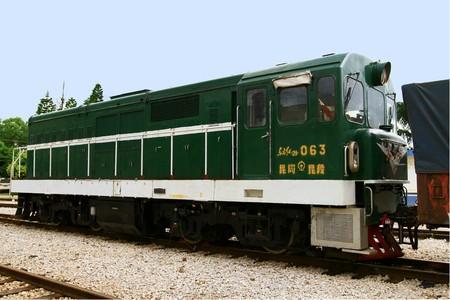 Honghe state, Mengzi City hundred years Dian Yue railway Zhi village railway station 版權商用圖片 - 96342503