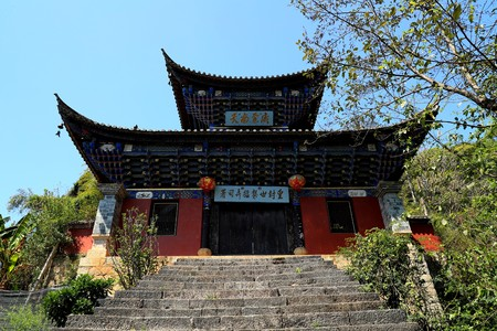 emperor sealed the hereditary Meng Nong Department? Yuanyang County Panzhihua Township 新聞圖片