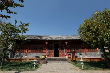 ?Yao?an Road Military and Civilian Administration Office? (Gao?s Ancestral Hall) in Yao?an County, Yunnan Province Redactioneel